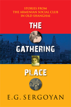 The Gathering Place by E.G. Sergoyan
